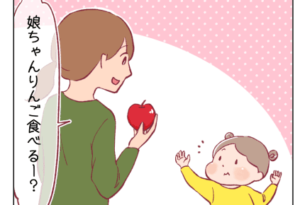 【パパ育児日記】子育てはトレーニング! #4コマ母道場