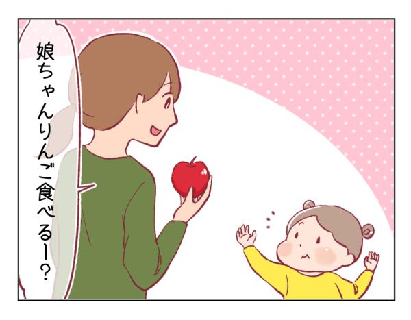 4コマ漫画㉟-1