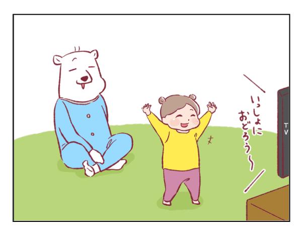 4コマ漫画㊱-1