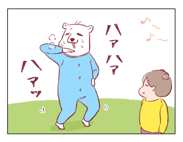 4コマ漫画㊱-3