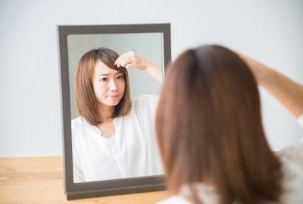 みんなが前髪を作る「5つの理由」とは?