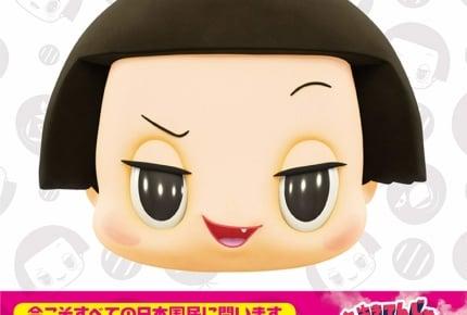 NHK『チコちゃんに叱られる!』から2020年版の家計簿が登場!チコちゃんの楽しいセリフや節約レシピ付き