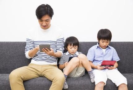子どもが平日にゲームで遊ぶときのルールづくり。ママたちの意見を聞かせて!