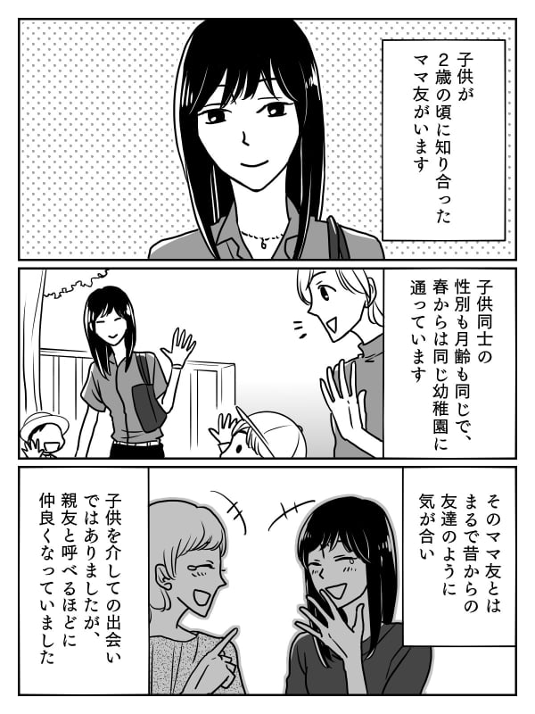 蜑咲キィ-01
