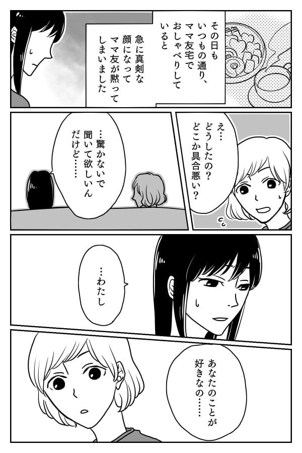 蜑咲キィ-02
