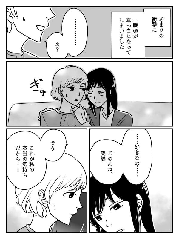 蜑咲キィ-03