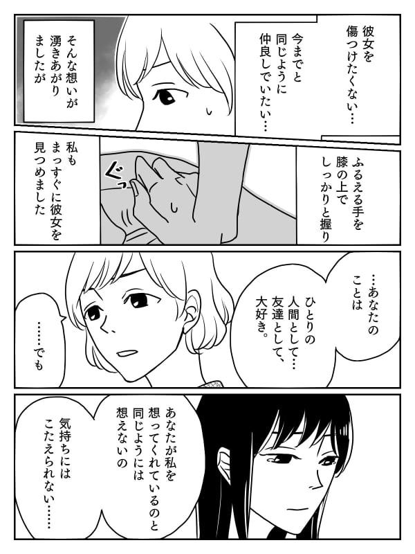 蠕檎キィ-02