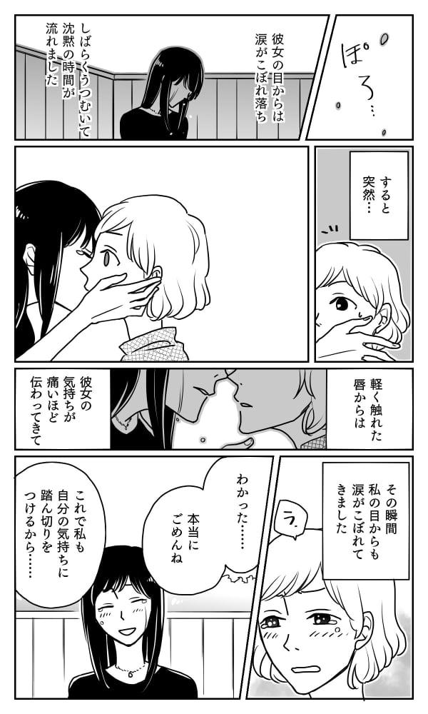 蠕檎キィ-03