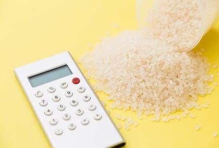1ヶ月にどのくらいお米を消費しますか?家族構成と消費量の関係とは?