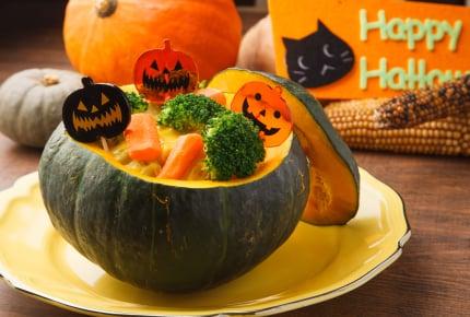 ハロウィンの夕食はやっぱりカボチャ料理?ママたちのリアルな食卓事情