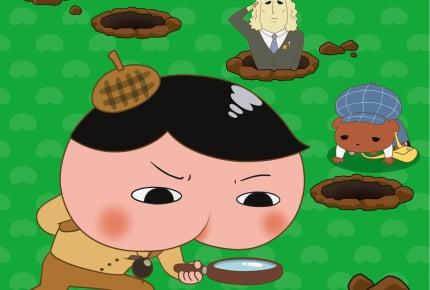 ユニークな名探偵がププッと活躍!Eテレアニメ『おしりたんてい』DVD第7・8巻が12月18日(水)発売