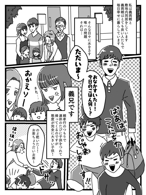 01修正稿