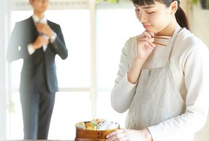 お弁当が必要ないなら、そう言って!お弁当作りに悩むママの解決策とは?