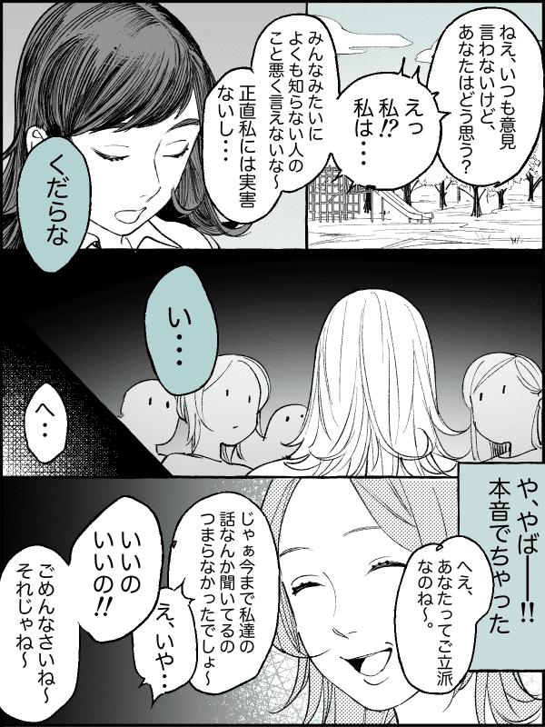 IMG_0800