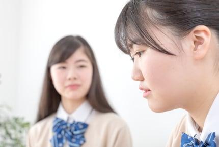中学生の娘が友達の都合でいいように使われている……。付き合いをやめさせたいママはどうすればいいの?