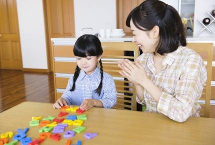 褒め方が分からないと悩むママへ。すぐに実践できる「4つの子どもの褒め方」