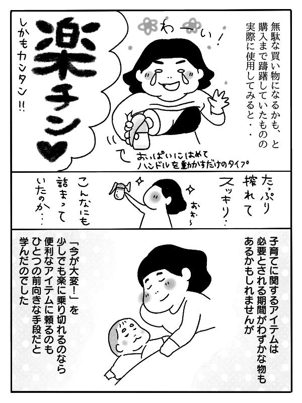 4 (13)