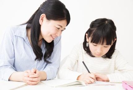 学年が上がりママが勉強を教えられなくなってきた……子どもの「教えてー!」にどう対応する?