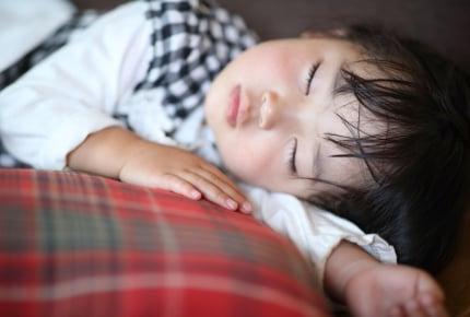 3歳の就寝時間22時は遅すぎる?早く寝かせる工夫とは