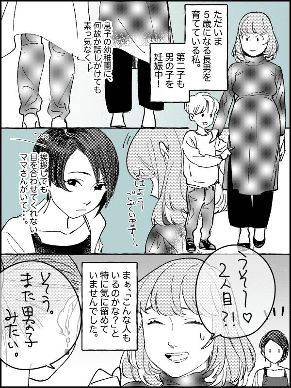 IMG_0837