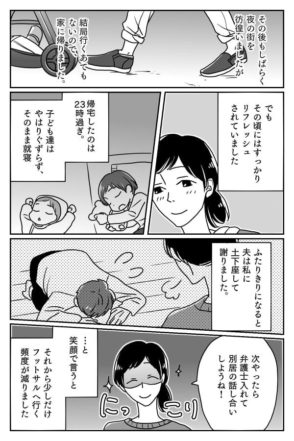 縲仙セ檎キィ縲・3