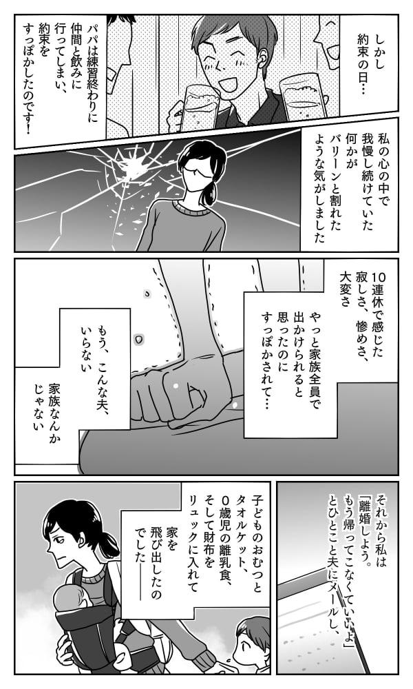 縲仙燕邱ィ縲・3