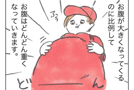 【てんやわんや妊婦】命の重みを感じるとき #4コマ母道場