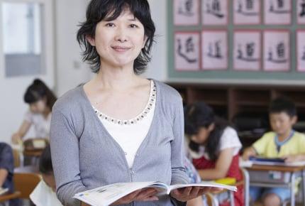 小5の子どもが担任の先生と合わない!ストレス軽減のために学校を休ませることはありですか?