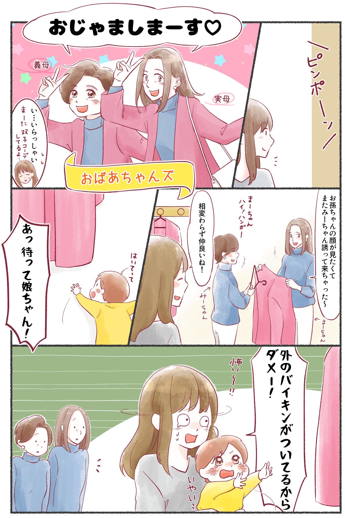 リライト①(完成版)