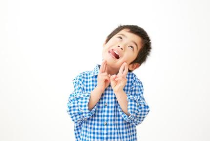 もしかして遺伝!?子どもが親から受け継いでしまった「残念」な特徴はある?