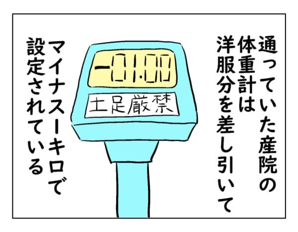 moti12-7-1