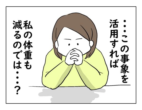 moti12-7-2