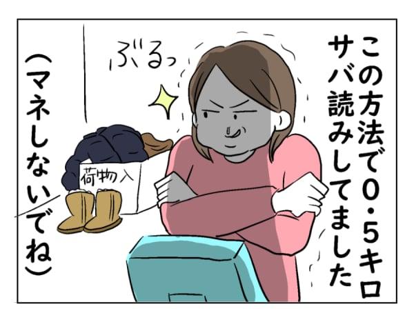 moti12-7-4