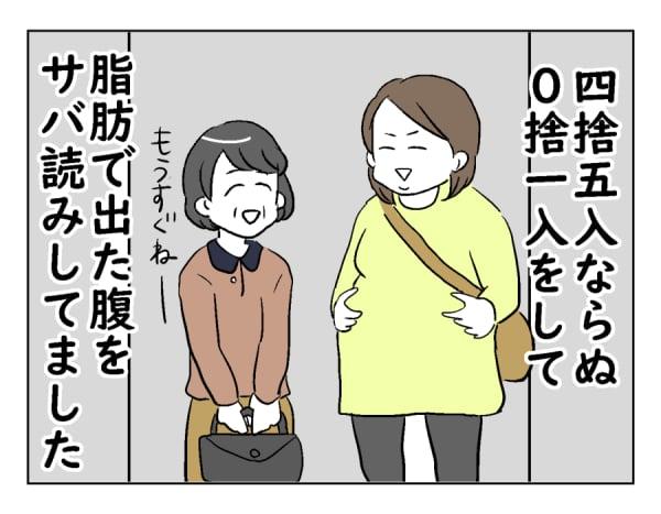 moti12-8-4