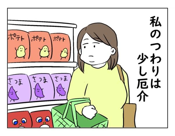 moti12-1-1