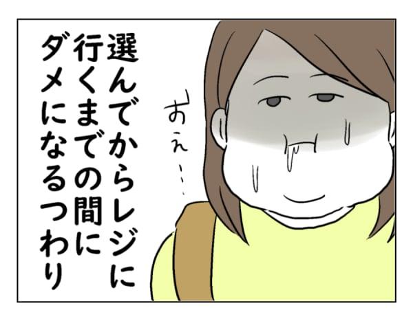 moti12-1-4