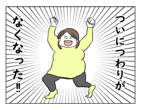 moti12-3-1