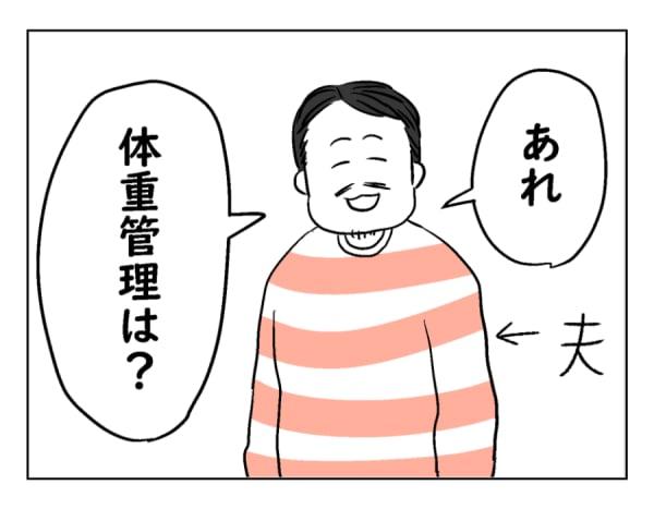 moti12-3-3