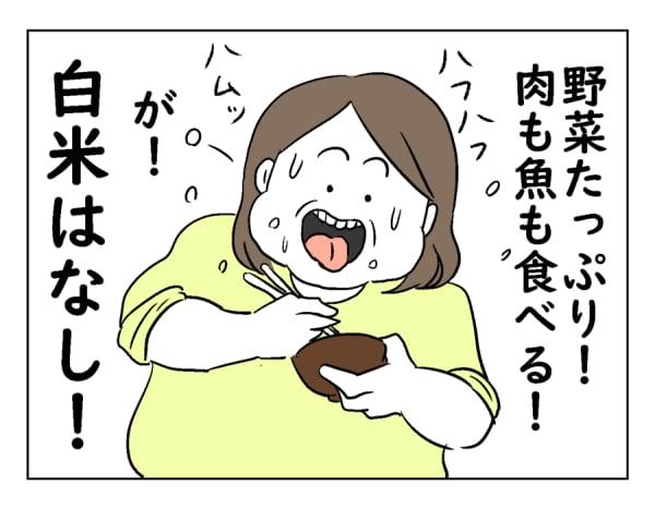 moti12-4-3