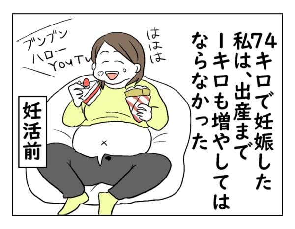 moti12-5-1