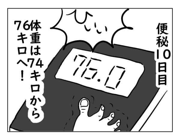 moti12-6-2