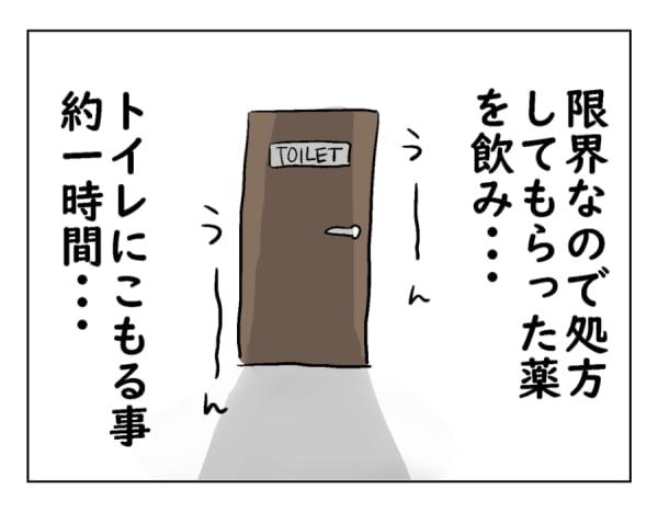 moti12-6-3