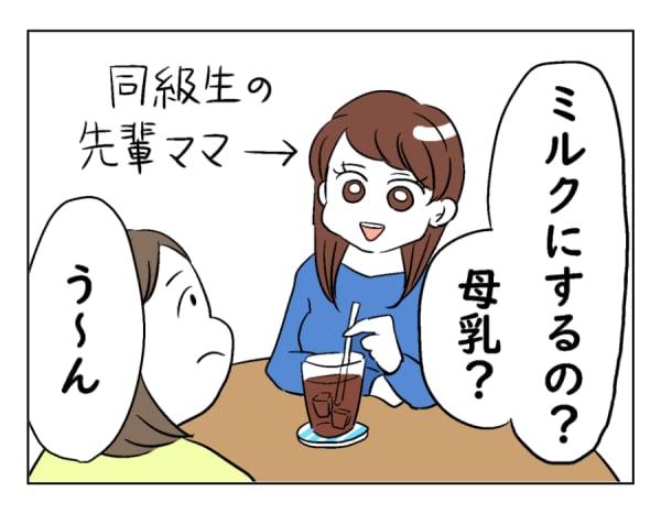 moti12-9-1