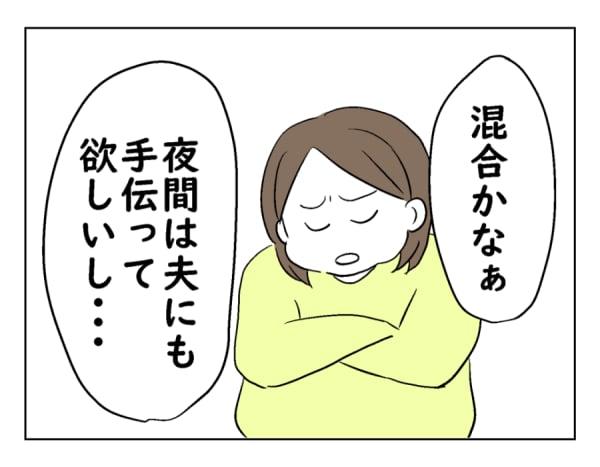 moti12-9-2