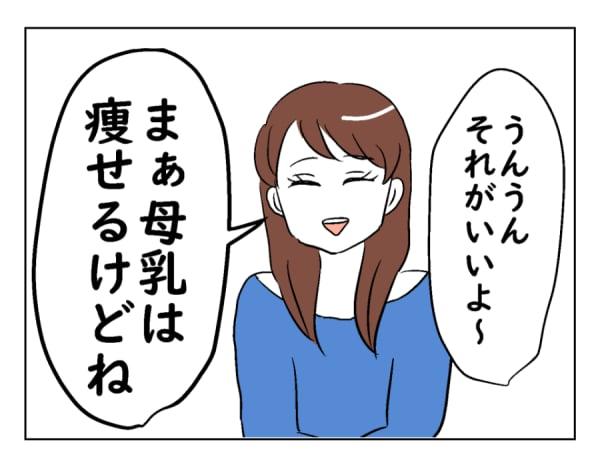 moti12-9-3