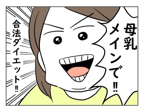 moti12-9-4