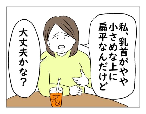 moti12-10-1