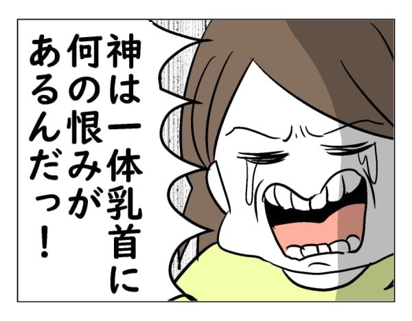 moti12-10-4