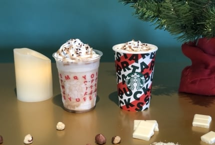 スターバックスのホリデーシーズン第2弾「ナッティ ホワイト チョコレート フラペチーノ®」、「ナッティ ホワイト モカ」が11月22日からスタート!
