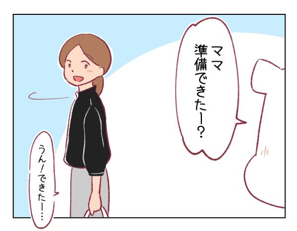 4コマ漫画㊵-3